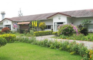 サラブリ救世自然農法センター